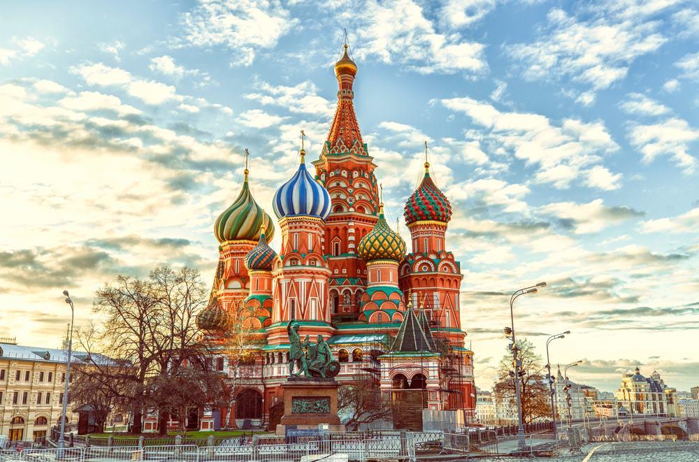 มอสโก (Moscow) รัสเซีย (Russia)