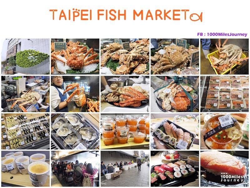 Taipei Fish Market @ Taiwan