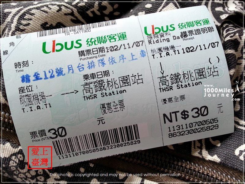 Fascinating Taiwan