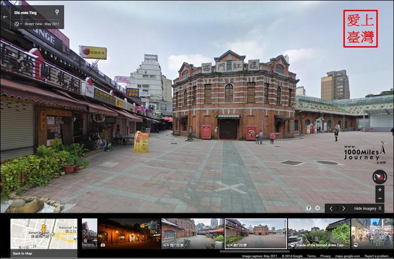 Ximending